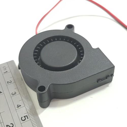 Ventoinha 50mm radial ou blower 12v 0.06A